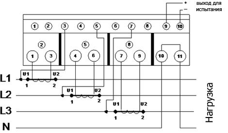 электрическая схема трехфазного счетчика